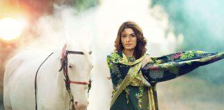 Saeeda Imtiaz Dubai Bliss Interview